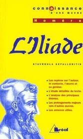 L Iliade - Prepa - Intérieur - Format classique