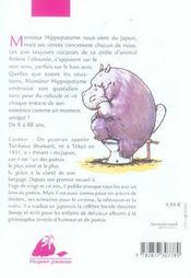 Monsieur Hippopotame - 4ème de couverture - Format classique