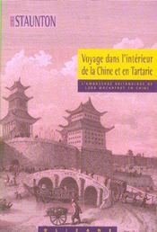 Voyage dans l'intérieur de la Chine et en Tartarie - Intérieur - Format classique