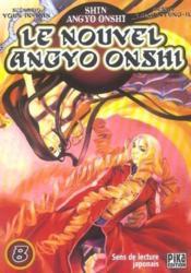 Le nouvel Angyo Onshi t.8 - Couverture - Format classique