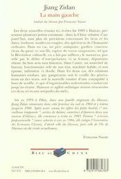 La Main Gauche ; Depuis Lors - 4ème de couverture - Format classique