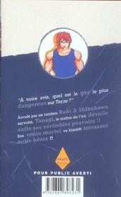 Baki t.6 - 4ème de couverture - Format classique