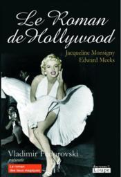 Le roman de hollywood - Couverture - Format classique