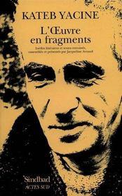 L'oeuvre en fragments - Intérieur - Format classique