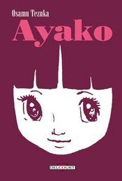 Ayako t.1 - Intérieur - Format classique