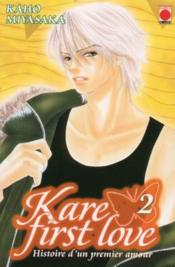 Kare first love t.2 - Couverture - Format classique
