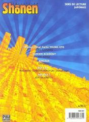 Manga Shonen 2004 09 - 4ème de couverture - Format classique