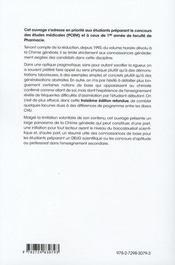 Cours de chimie générale (3e édition) - 4ème de couverture - Format classique