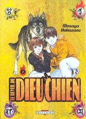Inugami le réveil du dieu chien t.1 - Intérieur - Format classique