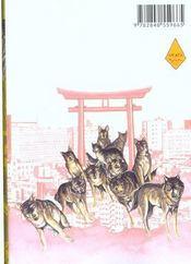 Inugami le réveil du dieu chien t.1 - 4ème de couverture - Format classique