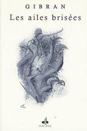 Ailes Brisees - Intérieur - Format classique