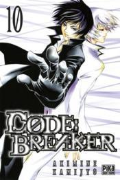 Code breaker t.10 - Couverture - Format classique