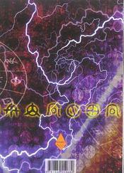 Niraikanai, paradis premier t.1 - 4ème de couverture - Format classique