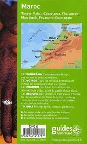 Geoguide ; Maroc (Edition 2007) - 4ème de couverture - Format classique