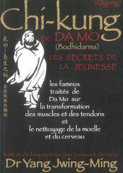 Chi-Kung De Da Mo - Intérieur - Format classique
