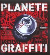 Planete Graffiti - Intérieur - Format classique