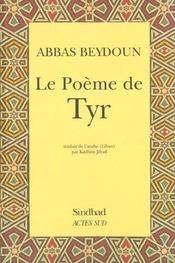Le poeme de tyr - Intérieur - Format classique