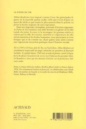 Le poeme de tyr - 4ème de couverture - Format classique