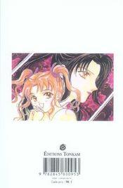 Ayashi no ceres t.5 - 4ème de couverture - Format classique