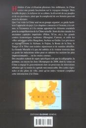 Chine ; culture millénaire et réalité moderne - 4ème de couverture - Format classique