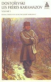 Les frères Karamazov t.1 - Intérieur - Format classique