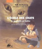 L'Ecole Des Chats 3 ; La Prophetie Se Realise - Intérieur - Format classique