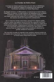 Le Chantier De Maitre Hiram - 4ème de couverture - Format classique