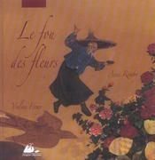 Le Fou Des Fleurs - Intérieur - Format classique