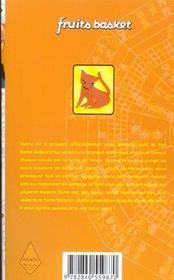 Fruits basket t.3 - 4ème de couverture - Format classique