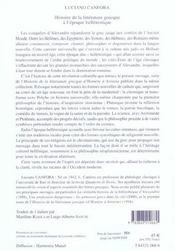 Histoire De La Litterature Grecque A L'Epoque Hellenist - 4ème de couverture - Format classique