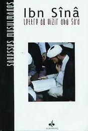 Lettre Au Vizir Abu Sa D - Intérieur - Format classique