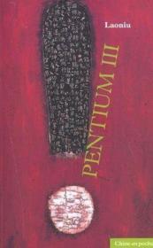 Pentium Iii - Couverture - Format classique