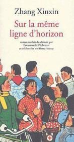 Sur La Meme Ligne D'Horizon - Couverture - Format classique