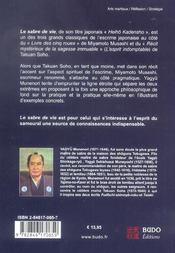 Sabre De Vie (Le) - Intérieur - Format classique