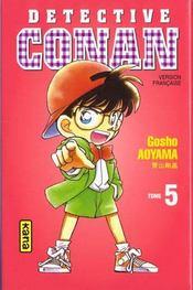 Détective Conan t.5 - Intérieur - Format classique