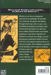 Tsubasa reservoir chronicle t.2 - 4ème de couverture - Format classique