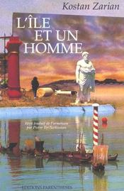 Ile Et Un Homme (L') - Intérieur - Format classique