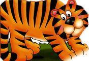 Le tigre - Intérieur - Format classique