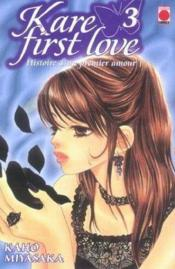 Kare first love t.3 - Couverture - Format classique