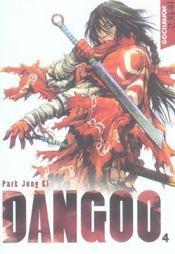 Dangoo t.4 - Intérieur - Format classique