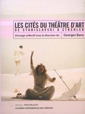 Les Cites Du Theatre D Art - Intérieur - Format classique