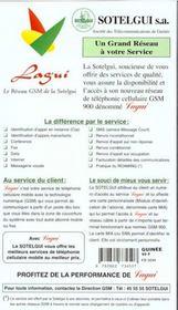 Guinee-Bissau 1999, Le Petit Fute (Edition 1) - 4ème de couverture - Format classique