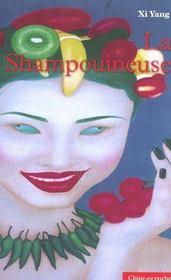 La Shampouineuse - Intérieur - Format classique