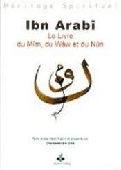 Le livre du waw du mim et du nun - Intérieur - Format classique