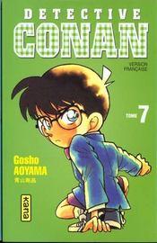 Détective Conan t.7 - Intérieur - Format classique