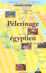 Pelerinage egyptien - Intérieur - Format classique