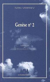 Genèse t.2 - Intérieur - Format classique