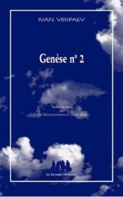 Genèse t.2 - Couverture - Format classique