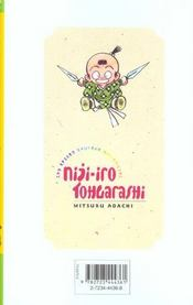 Niji-iro tohgarashi t.3 - 4ème de couverture - Format classique