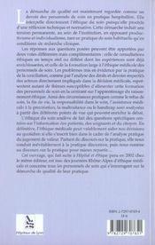 Ethique Et Pratiques Hospitalieres - 4ème de couverture - Format classique